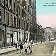 Rue Parmentier